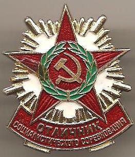 главное управление министерства обороны ссср: