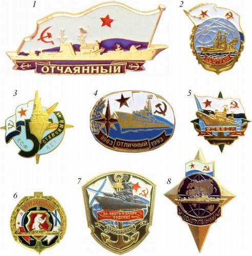 Памятные и юбилейные знаки ...: izhig.ru/znaki-i-zhetony/pamyatnyye-i-yubileynyye-znaki...