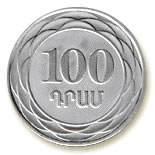 coin untilled Photoshop